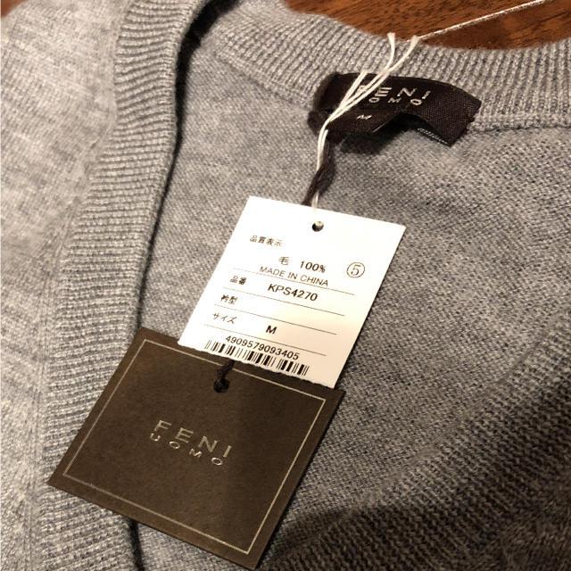 新品 百貨店購入 ウールVネックニット メンズのトップス(ニット/セーター)の商品写真
