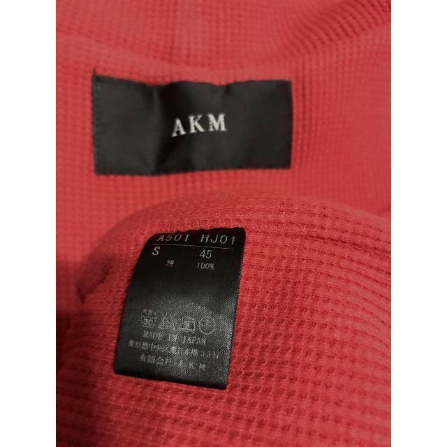 AKM(エイケイエム)の定価57750円 AKM スウェットパーカー wjkジュンハシモト メンズのトップス(パーカー)の商品写真