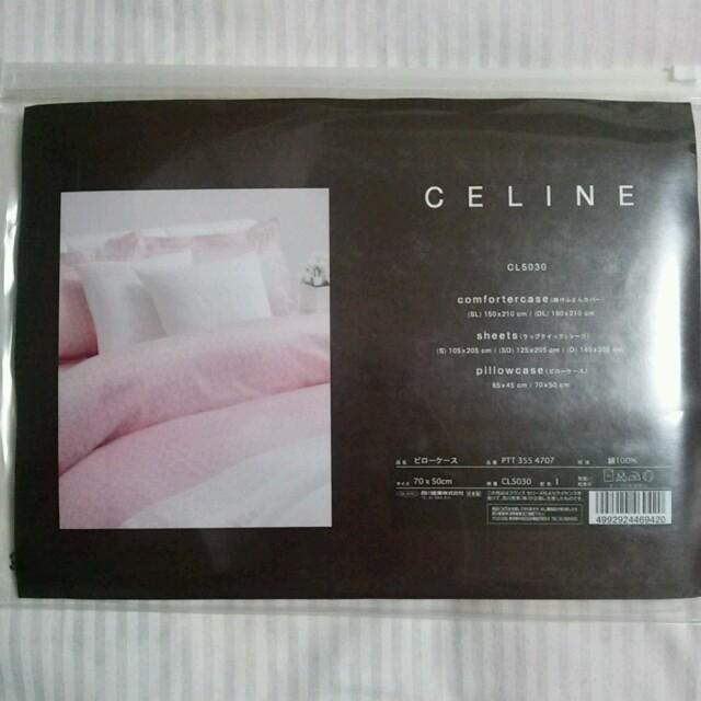 celine(セリーヌ)の新品未使用 CELINE ピローケース その他のその他(その他)の商品写真