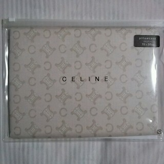 セリーヌ(celine)の新品未使用 CELINE ピローケース(その他)