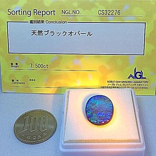 《宝石⚜️ルース》大粒☪️天然ブラックオパール ✳️7.500ct 鑑別付。(リング(指輪))