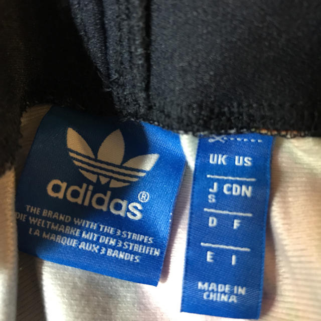 adidas(アディダス)のアディダスオリジナルス adidas 花柄 ロングスカート レディースのスカート(ロングスカート)の商品写真