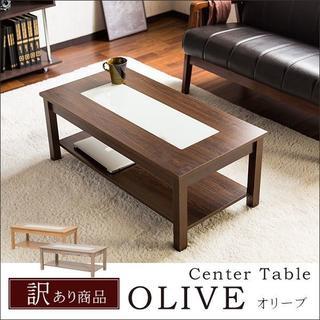 センターテーブル 木製 ガラス ローテーブル リビング 北欧 (ローテーブル)
