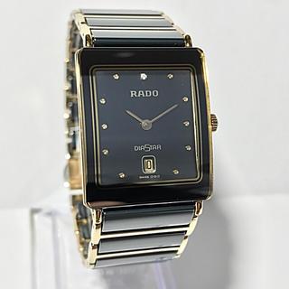 ラドー(RADO)の【RADO】 ラドー ダイヤスター インテグラル(腕時計(アナログ))