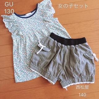 ジーユー(GU)の928様専用❁︎∮女の子⑅GUトップス 130⑅ キュロット140⑅※使用感あり(Tシャツ/カットソー)