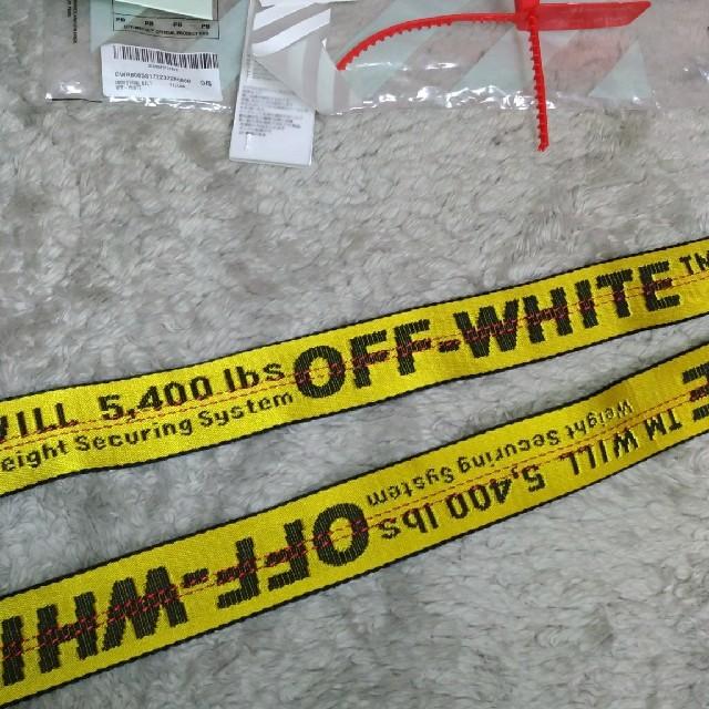 OFF-WHITE(オフホワイト)のOff-White ベルト オフホワイト industrialbelt  メンズのファッション小物(ベルト)の商品写真