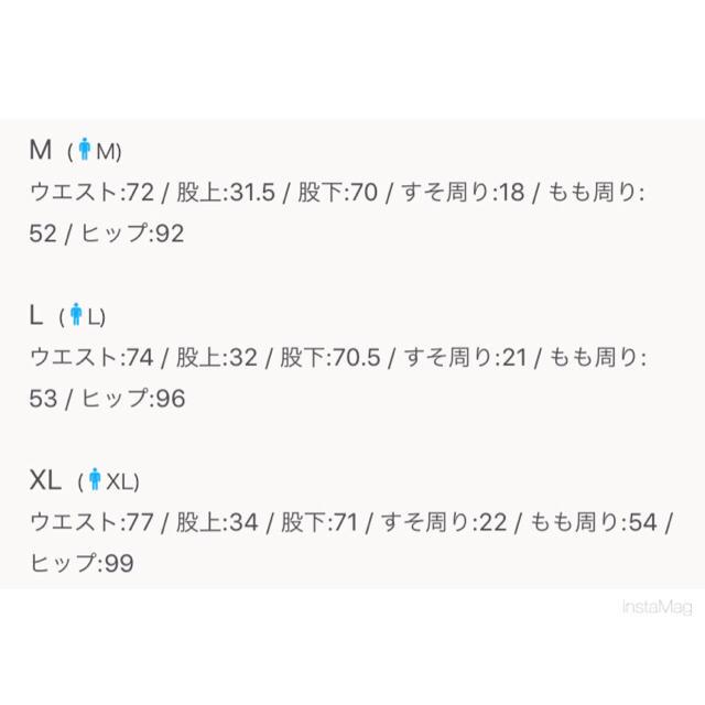 ラインジョガーパンツ MinoriTY L メンズのパンツ(その他)の商品写真
