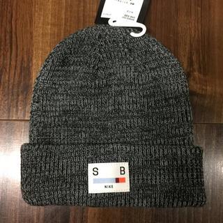 NIKE - 激安‼️NIKE SB ニットキャップ  ビーニー 新品