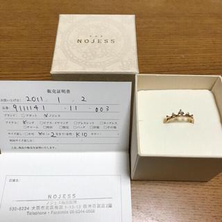 ノジェス(NOJESS)の【sesami様お取引中】NOJESS (ノジェス)クラウン ピンキーリング(リング(指輪))