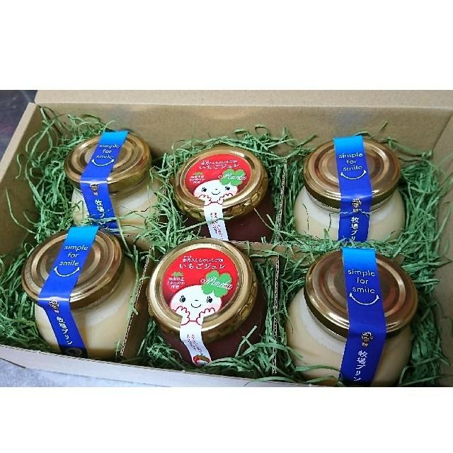 鰻様専用 3プリン(4個)・いちごジュレ(2個) 食品/飲料/酒の食品(菓子/デザート)の商品写真