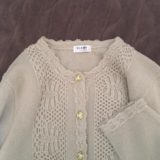 vintage cardigan(カーディガン)