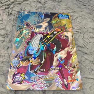 ドラゴンボール(ドラゴンボール)のウィス cp ドラゴンボールヒーローズ(シングルカード)