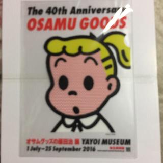 オサムグッズ/原田治誕生40周年記念クリアファイル《限定品》(その他)