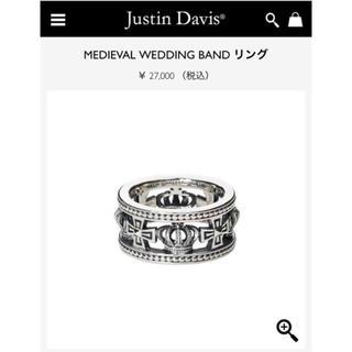 ジャスティンデイビス(Justin Davis)のジャスティンデイビス リング 7号(リング(指輪))