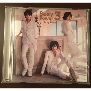 セクシー ゾーン(Sexy Zone)のSexy Zone sexypower3 3rdyearAnniversary盤(ポップス/ロック(邦楽))