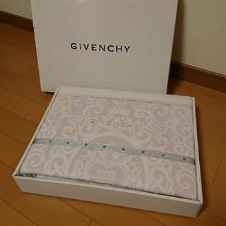 ジバンシィ(GIVENCHY)のGIVENCHY  ❇️  新品未使用(毛布)