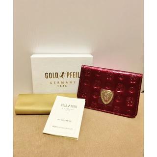 ゴールドファイル(GOLD PFEIL)の配達記録郵便 半額以下 未使用 GOLD PFEIL  パスケース 定期入れ(名刺入れ/定期入れ)
