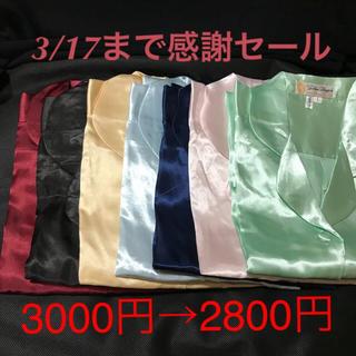 シルク 絹 100% パジャマ 上下長袖(パジャマ)