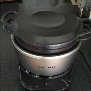 バーミキュラ(Vermicular)の万代様専用バーミキュラライスポット(炊飯器)
