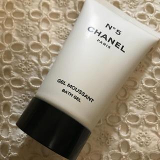 シャネル(CHANEL)のCHANEL No.5 シャワージェル 50ml 未使用 バスジェル(入浴剤/バスソルト)