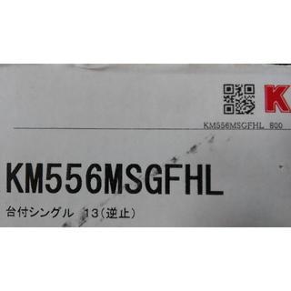 KVK 流し台用シングルレバー式(その他)