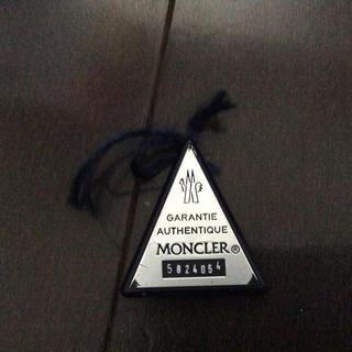 モンクレール(MONCLER)のモンクレール 3角タグ(ダウンジャケット)