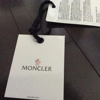 モンクレール(MONCLER)のモンクレール MAYA タグ(ダウンジャケット)
