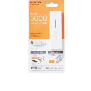 エレコム(ELECOM)の[新品未使用] ELECOM モバイルバッテリー(バッテリー/充電器)