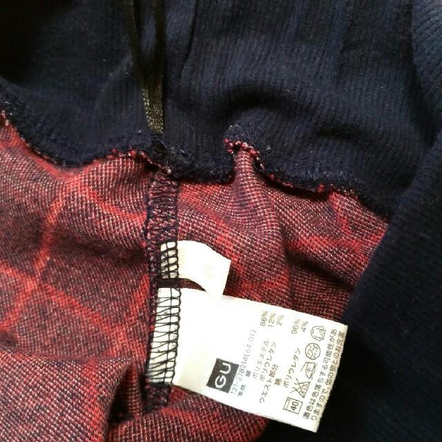 GU(ジーユー)のchance504i様専用 キュロットスカート GUキッズ140 キッズ/ベビー/マタニティのキッズ服 女の子用(90cm~)(スカート)の商品写真