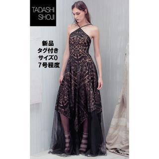 タダシショウジ(TADASHI SHOJI)の【新品タグ付】Tadashi shoji 2017cruise 光沢コード刺繍0(ロングドレス)