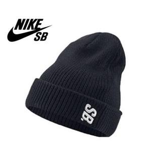 ナイキ(NIKE)の北野たけし2様専用 NIKE SB ナイキ ビーニー ニットキャップ ニット帽(ニット帽/ビーニー)