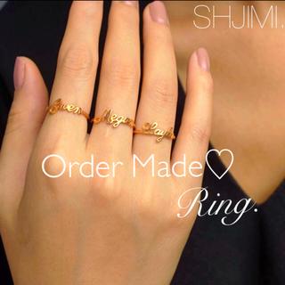 トゥデイフル(TODAYFUL)の【Name〻オーダーリング】K18 指輪 お洒落 アンティーク ギフト贈り物(リング(指輪))