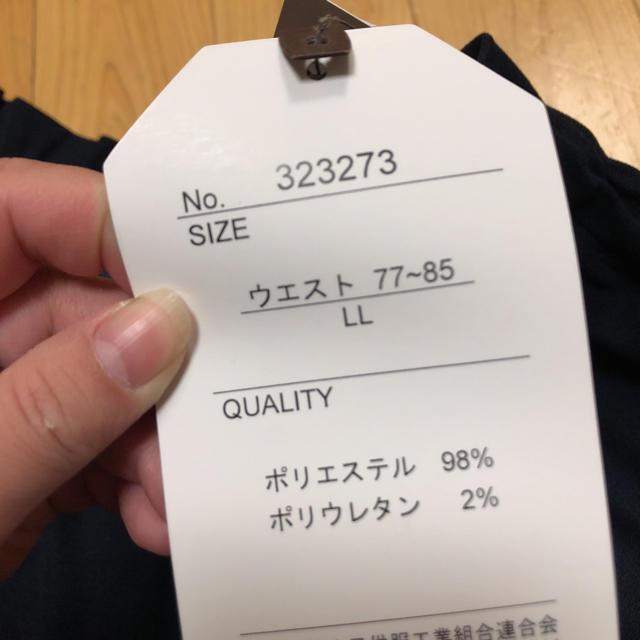 しまむら(シマムラ)のスカンツ レディースのパンツ(その他)の商品写真