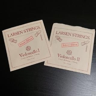 チェロ弦☆LARSEN STRINGS A線D線(チェロ)