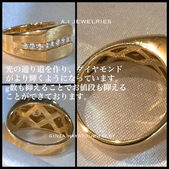 K18 18金 天然ダイヤモンド 印台 メンズ リング お洒落 新品 シンプル メンズのアクセサリー(リング(指輪))の商品写真