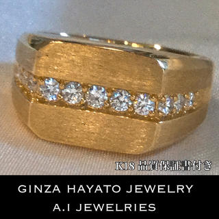 K18 18金 天然ダイヤモンド 印台 メンズ リング お洒落 新品 シンプル(リング(指輪))