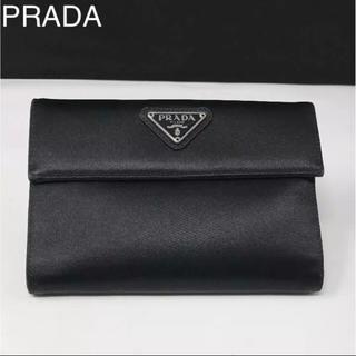 プラダ(PRADA)の正規品 プラダ サテン 2つ折り財布 ブラック(財布)