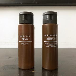 ムジルシリョウヒン(MUJI (無印良品))の無印良品  エイジングケア  セット 2本(化粧水 / ローション)