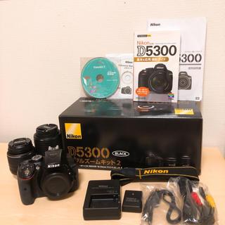 ニコン(Nikon)のNikon D5300 ダブルズームキット(デジタル一眼)