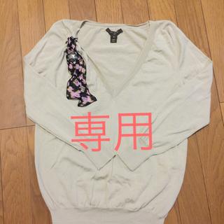 ルイヴィトン(LOUIS VUITTON)の【yoshino様専用】8分袖ニット(ニット/セーター)