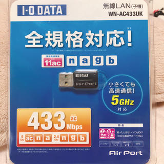 アイオーデータ(IODATA)のIODATA ⋈*.。無線LAN 子機(PC周辺機器)