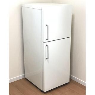 ムジルシリョウヒン(MUJI (無印良品))の送料込み!無印良品 冷蔵庫(冷蔵庫)