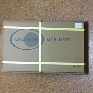 アトモスフィア(ATMOSPHERE)のきれいな空気を(^_^)!空気清浄機 アトモスフィアSのフィルターセット(空気清浄器)