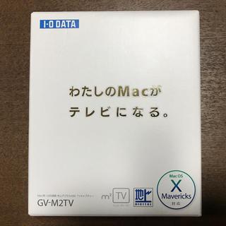 アイオーデータ(IODATA)の【カスタード様専用】GV-M2TV 美品(PC周辺機器)