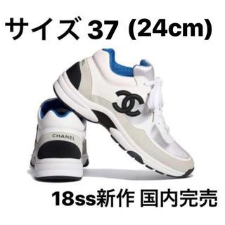 シャネル(CHANEL)の国内完売 CHANEL シャネル スニーカー 18ss 新作 正規品 37 24(スニーカー)