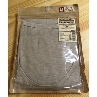 ムジルシリョウヒン(MUJI (無印良品))の無印良品 Uネック九分袖シャツ(アンダーシャツ/防寒インナー)