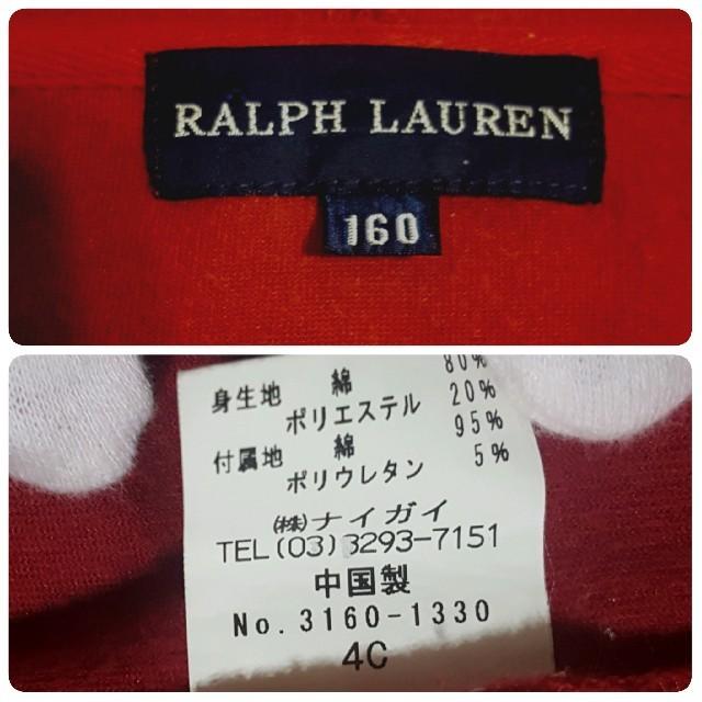 Ralph Lauren(ラルフローレン)のRALPH LAUREN ベロアパーカー Mサイズ ホースマーク付 レディースのトップス(パーカー)の商品写真