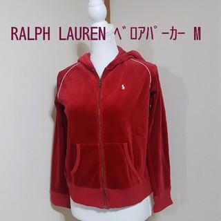 ラルフローレン(Ralph Lauren)のRALPH LAUREN ベロアパーカー Mサイズ ホースマーク付(パーカー)