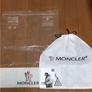 モンクレール(MONCLER)のモンクレール 保存袋 不織布 セット(ダウンジャケット)