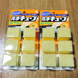 コバヤシセイヤク(小林製薬)の新品 洗浄キューブ(その他)